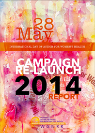 Narrative report cover